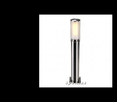 lampa ogrodowa spotline